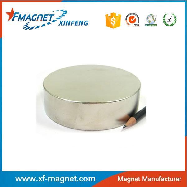 N45SH Nickel Plated Neodymium Magnet