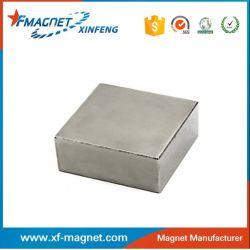 Permanent Magnet Alternator Generator Magnet