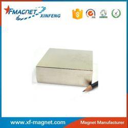 Sintered Neodymium Block Magnet